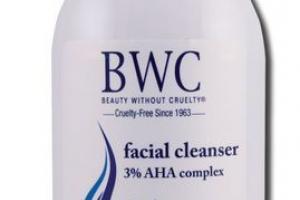 FACIAL CLEANSER 3% AHA COMPLEX PREMIUM AROMATHERAPY