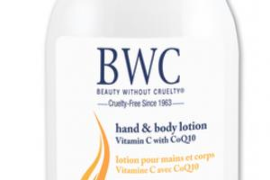 ANTIOXIDANT RICH VITAMIN C WITH COQ10 HAND & BODY LOTION