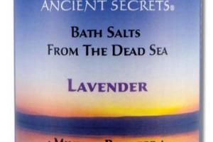 BATH SALTS LAVENDER