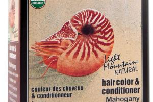 HAIR COLOR & CONDITIONER MAHOGANY