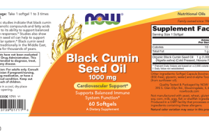 BLACK CUMIN SEED OIL 1000 MG CARDIOVASCULAR SUPPORT* SUPPORTS BALANCED IMMUNE SYSTEM FUNCTION* A DIETARY SUPPLEMENT SOFTGELS