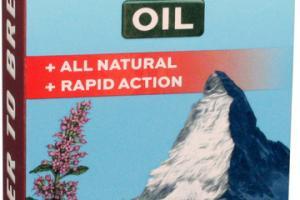 AROMATHERAPY & MASSAGE OIL