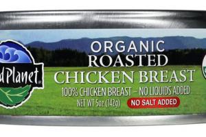 NO SALT ADDED ROASTED CHICKEN BREAST