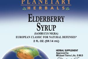 ELDERBERRY SYRUP (SAMBUCUS NIGRA) HERBAL SUPPLEMENT