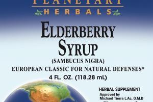 ELDERBERRY (SAMBUCUS NIGRA) HERBAL SUPPLEMENT SYRUP
