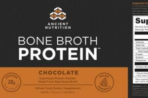 SUPERFOOD PROTEIN POWDER WHOLE FOOD DIETARY SUPPLEMENT CHOCOLATE