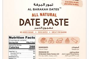 ALL NATURAL DATE PASTE