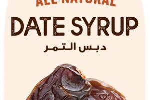 ALL NATURAL DATE SYRUP