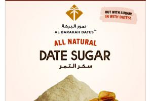 ALL NATURAL DATE SUGAR