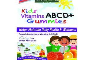 KIDS' VITAMINS ABCD+ HELPS MAINTAIN DAILY HEALTH & WELLNESS DIETARY SUPPLEMENT VEGAN GUMMIES, YUMMY ORANGE