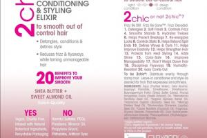 FRIZZ BE GONE LEAVE-IN CONDITIONING & STYLING ELIXIR SHEA BUTTER + SWEET ALMOND OIL