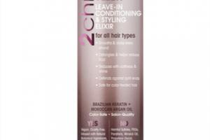 ULTRA SLEEK LEAVE-IN CONDITIONING & STYLING ELIXIR FOR ALL HAIR TYPES, BRAZILIAN KERATIN + MOROCCAN ARGAN OIL