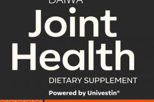 JOINT HEALTH DIETARY SUPPLEMENT VEGETARIAN CAPSULES