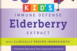 KID'S IMMUNE DEFENSE ELDERBERRY EXTRACT DIETARY SUPPLEMENT GUM DROPS