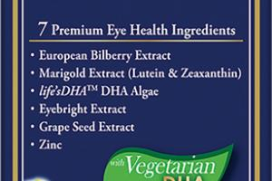 DHA EYE FORMULA DIETARY SUPPLEMENT VEGETARIAN CAPSULES BILBERRY
