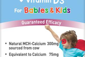LIQUID CALCIUM + VITAMIN D3 FOR BABIES & KIDS DIETARY SUPPLEMENT SOFTGELS