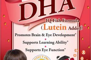 CHILDREN'S DHA IQ FISH FORMULA DIETARY SUPPLEMENT CHEWABLE SOFTGELS