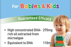 ALGAE DHA FOR BABIES & KIDS DIETARY SUPPLEMENT SOFTGELS