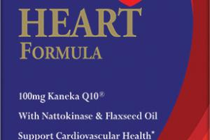 EXTRA CO Q10 HEART FORMULA DIETARY SUPPLEMENT SOFTGELS