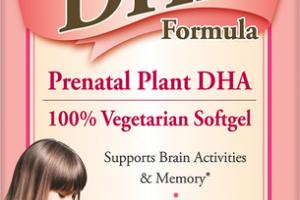 VEGETARIAN DHA FORMULA BEFORE, DURING PREGNANCY & AFTER DIETARY SUPPLEMENT SOFTGELS