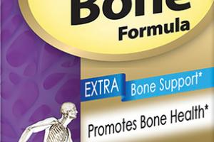 DENXI BONE FORMULA EXTRA BONE SUPPORT PROMOTES BONE HEALTH DIETARY SUPPLEMENT TABLETS
