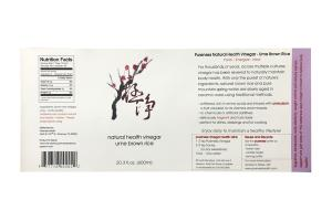 NATURAL HEALTH VINEGAR UME BROWN RICE