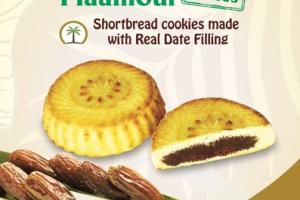 MAAMOUL DATES SHORTBREAD COOKIES MADE WITH REAL DATE FILLING