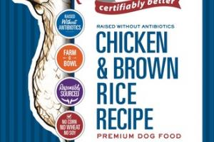 CHICKEN & BROWN RICE RECIPE PREMIUM DOG FOOD