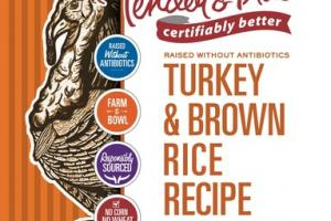 TURKEY & BROWN RICE RECIPE PREMIUM CAT FOOD