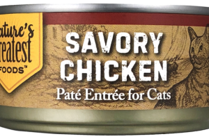 SAVORY CHICKEN FOOD FOR CATS