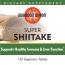 Super Shiitake Dietary Supplement